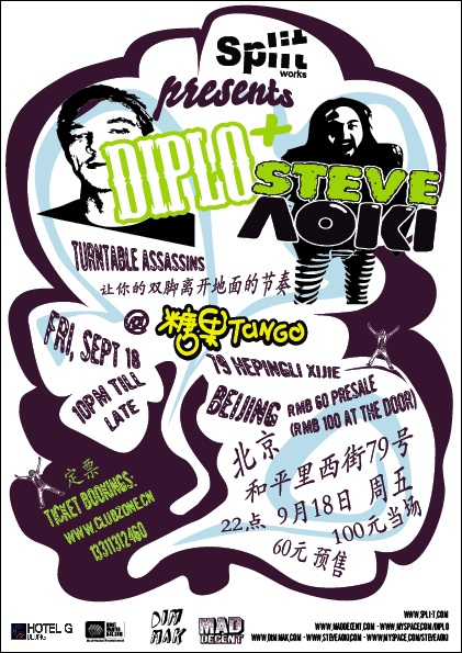 Diplo + Steve Aoki in Beijing 2009