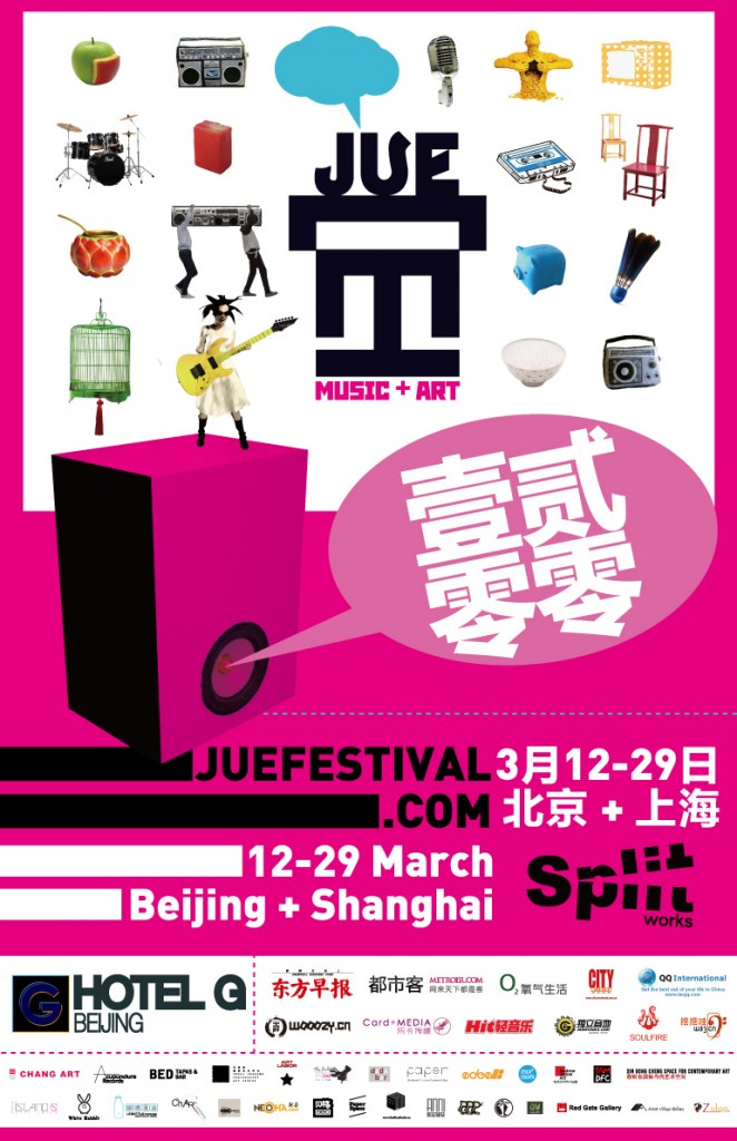 JUE | MUSIC | ART Festival 2010