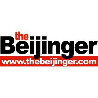 The Beijinger Interview