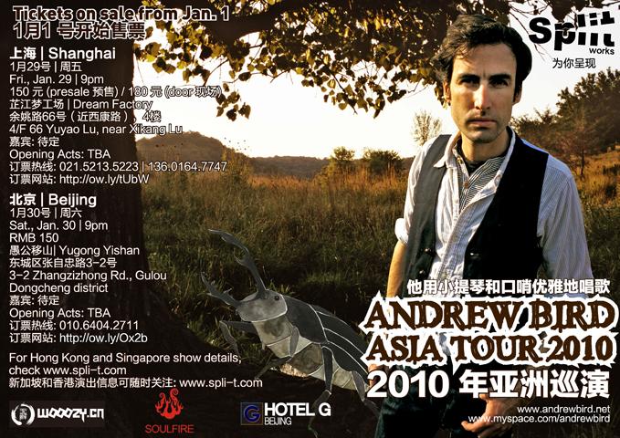Andrew Bird 2010 China/Singapore Tour