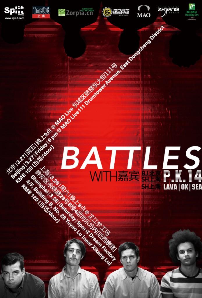 Battles Asia Tour 2009