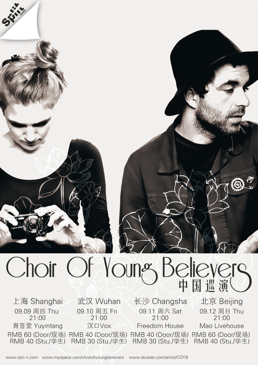 Choir of Young Believers China Tour 2010