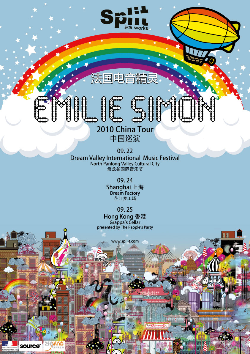 Emilie Simon China Tour 2010