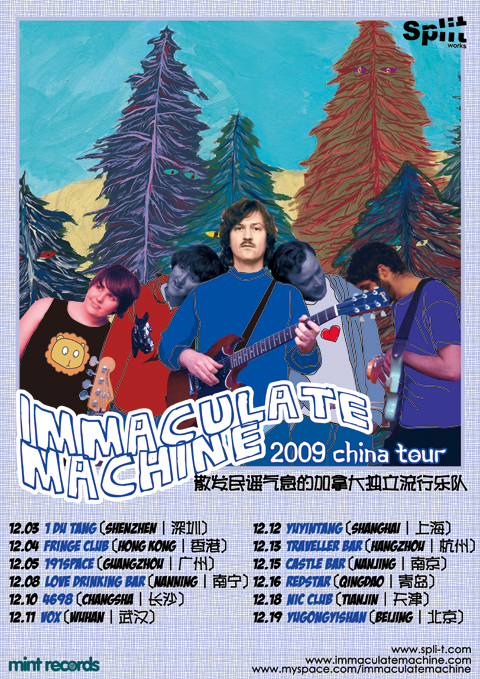 Immaculate Machine 2009年中国巡演