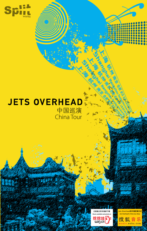 Jets Overhead China Tour 2010
