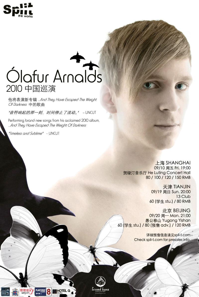 Ólafur Arnalds Returns to China September 2010
