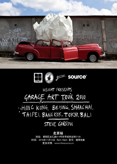 Insight Presents: Garage Art Tour 2010