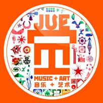 (中文) 街旁 ×《觉》音乐+艺术节 新的一代,城市狂欢