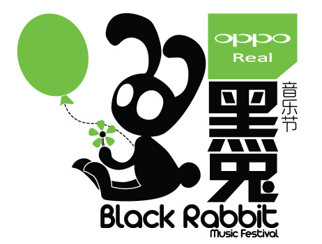 2011.9 Black Rabbit festival (SH & BJ)