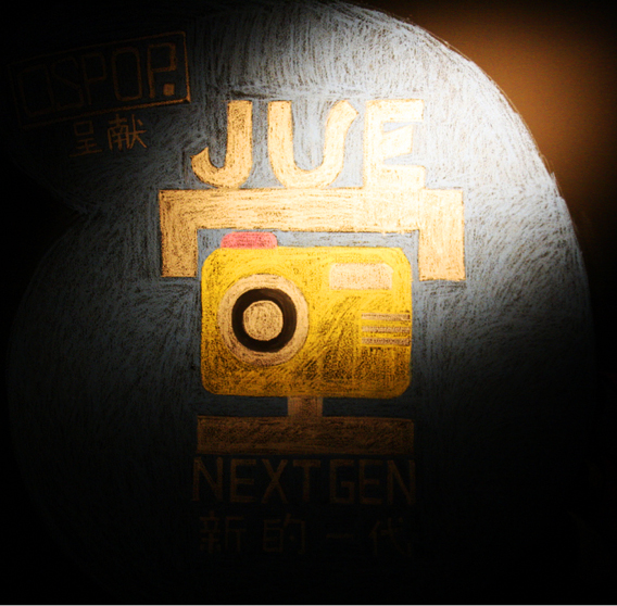Announcing the JUE NEXT GEN 2012 Photographers of the Year!