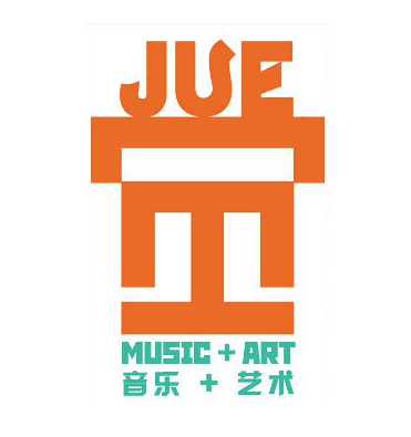 JUE | Music + Art 2013: We Want To Hear Your Suggestions!