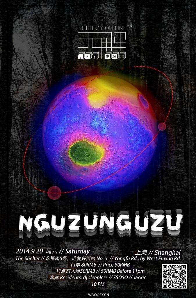 nguzunguzu_poster