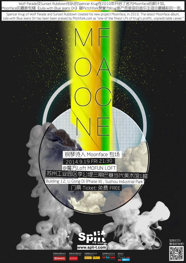 Moonface Suzhou