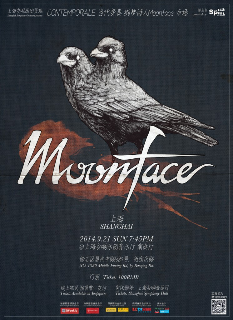 Moonface poster