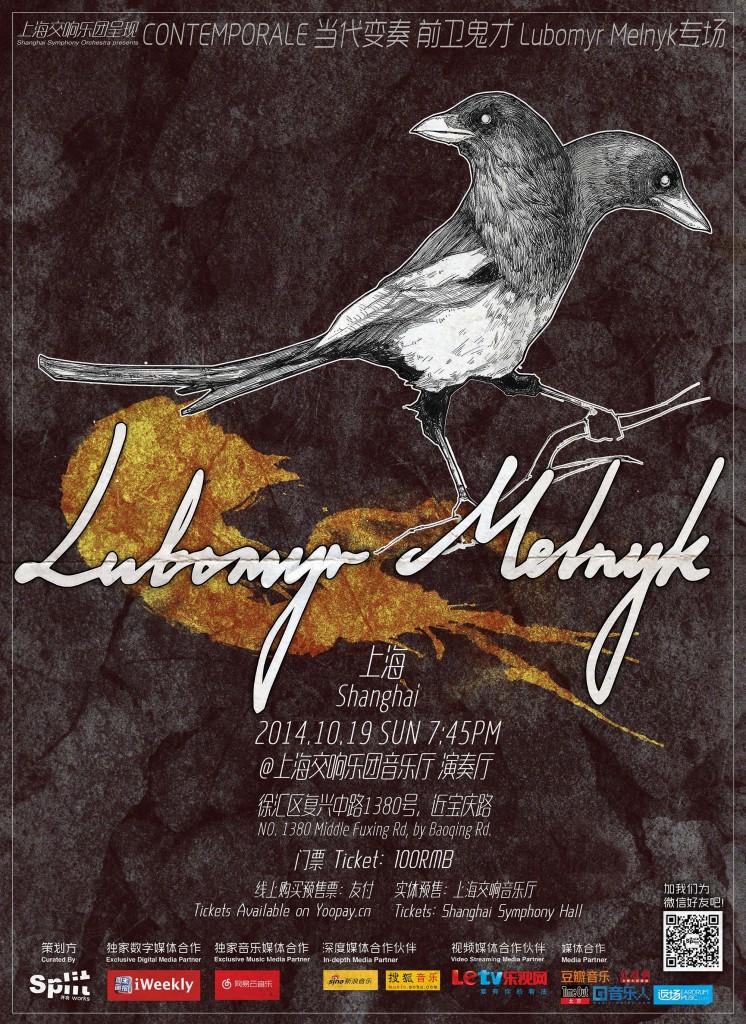 Lubomyr Melnyk_poster
