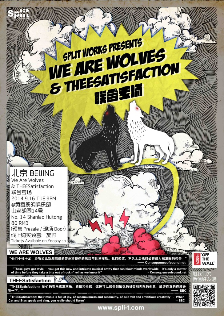 We Are Wolves_BJ