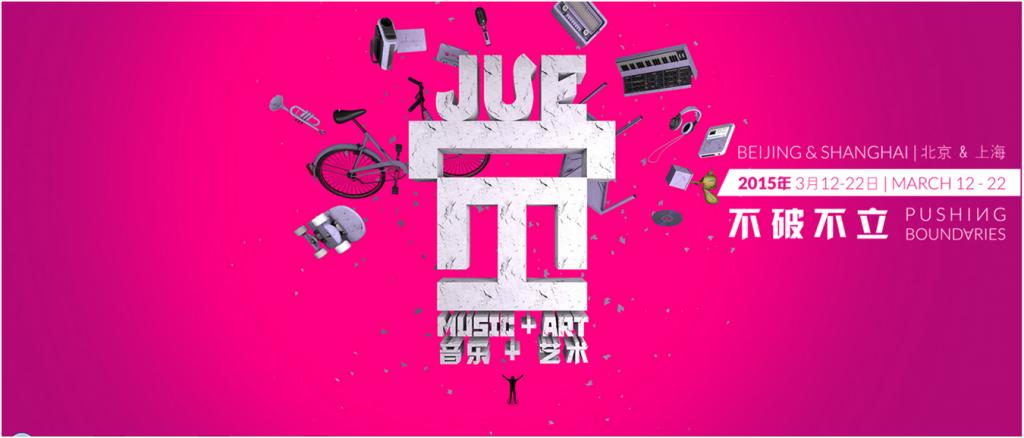 JUE 2015
