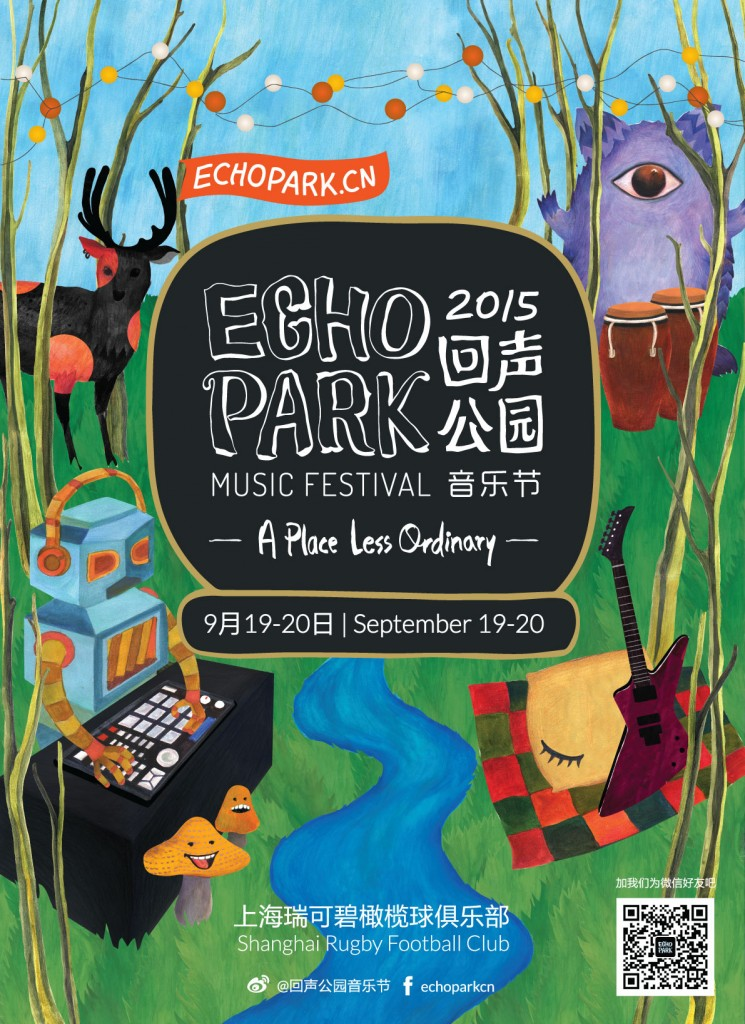 Echo-Park-KV-FINAL