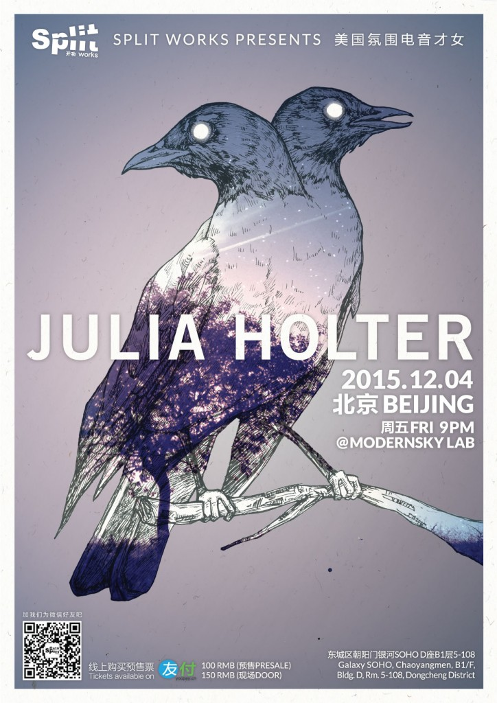 Julia-Holter-poster-final-bj-web