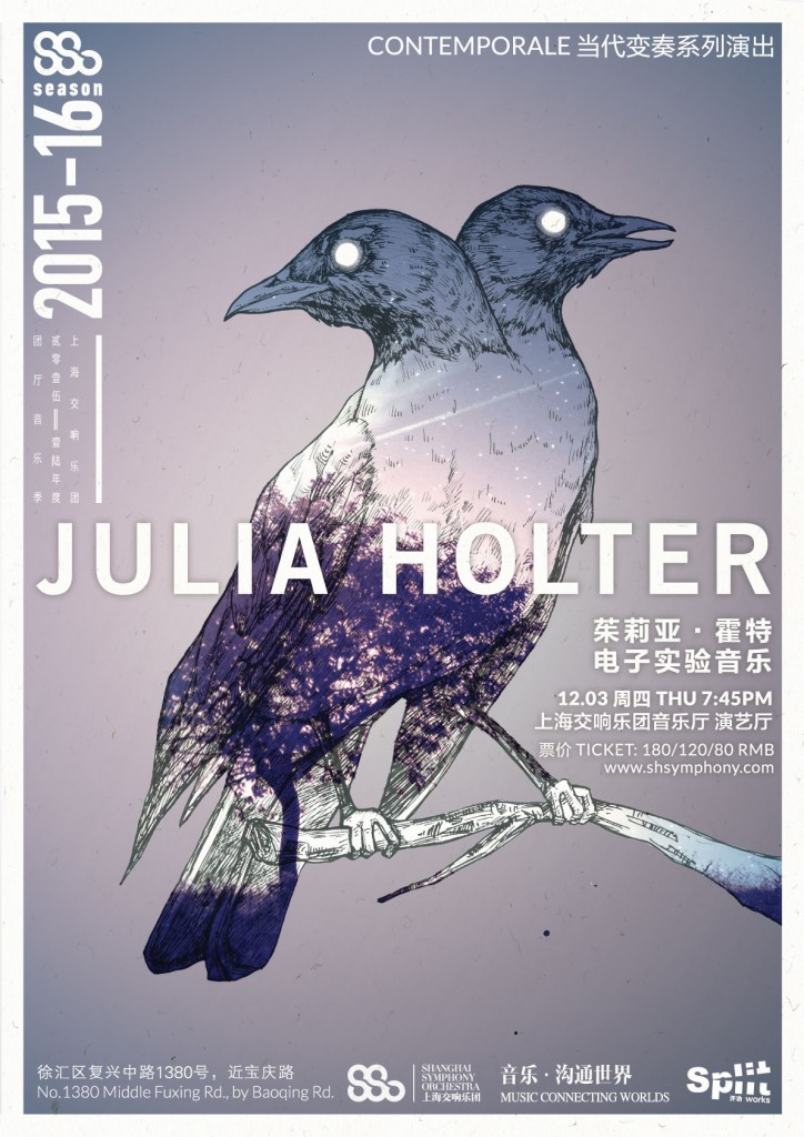 Julia-Holter-poster-final-web