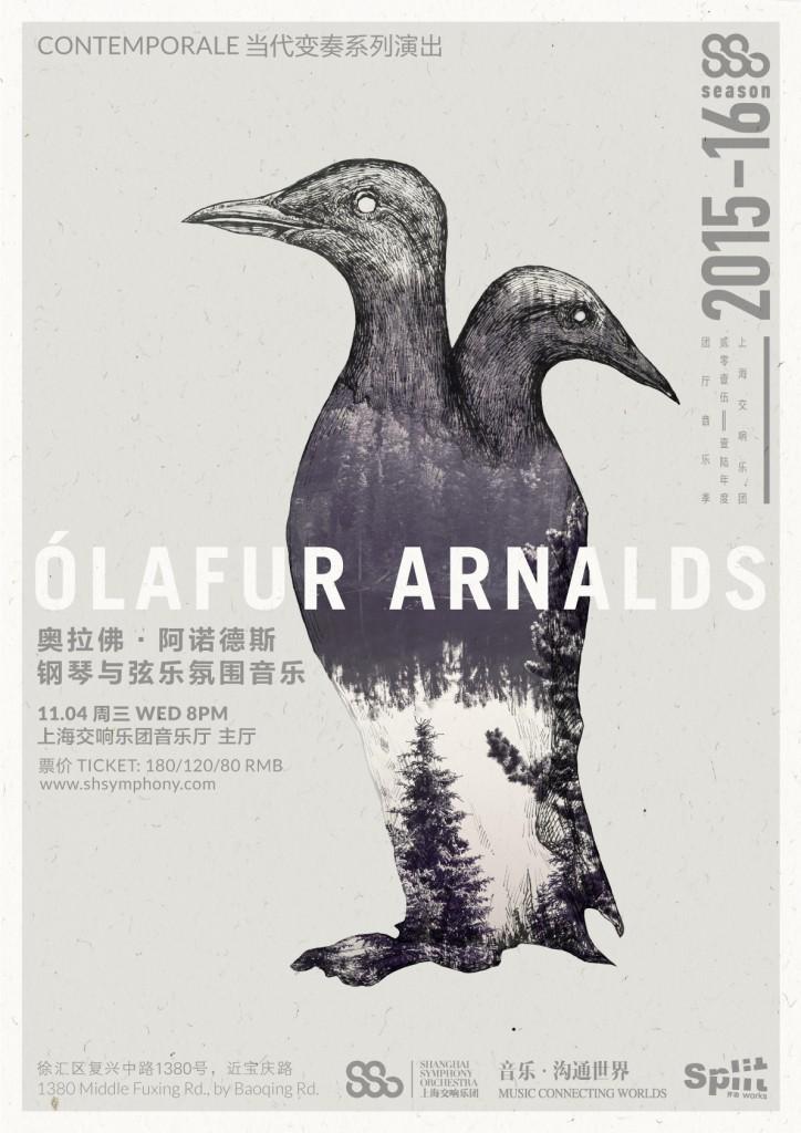 Olafur-Arnalds poster