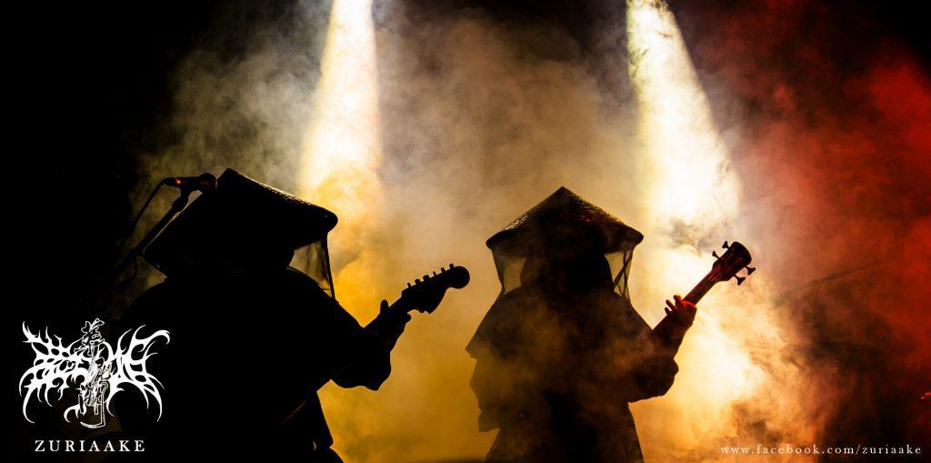 Zuriaake promo photo 06