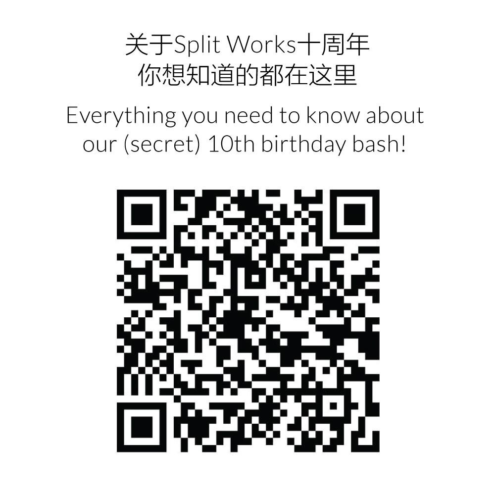 split10 qr code