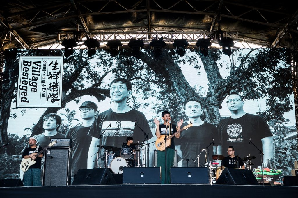 171 生祥乐队 ShengXiang Band 摄影:李乐为 (20)