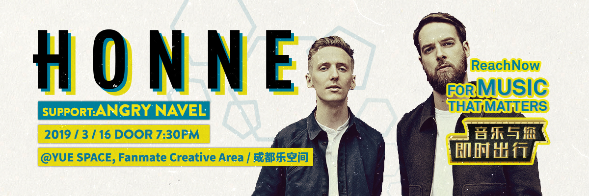 HONNE, late-night romance in CHENGDU!