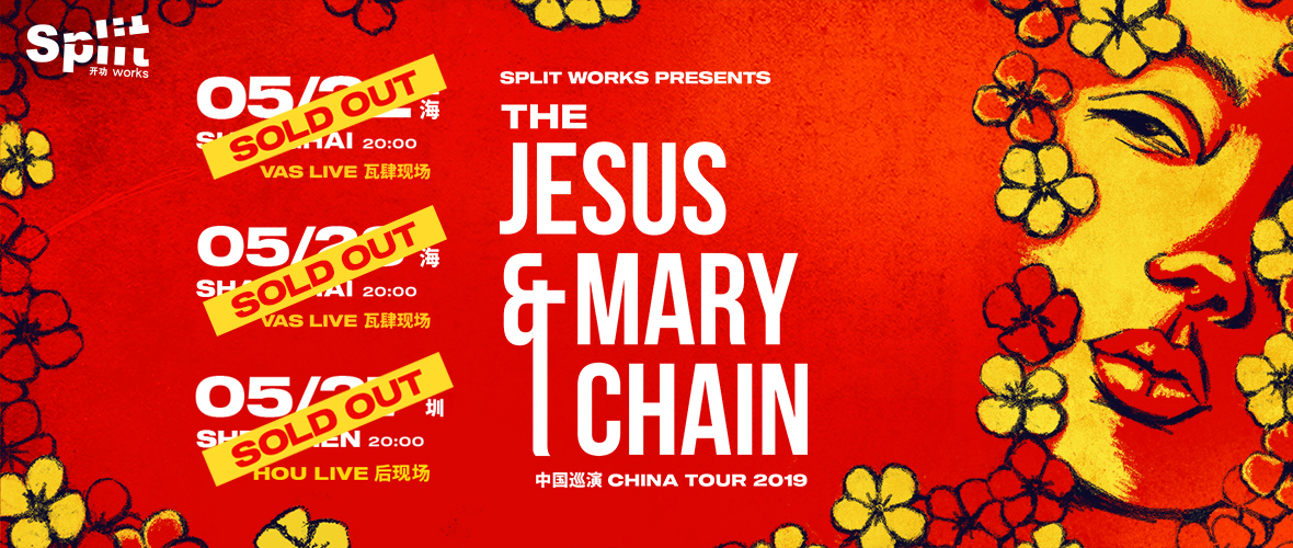 Split Works 呈现: The Jesus and Mary Chain 2019中国巡演