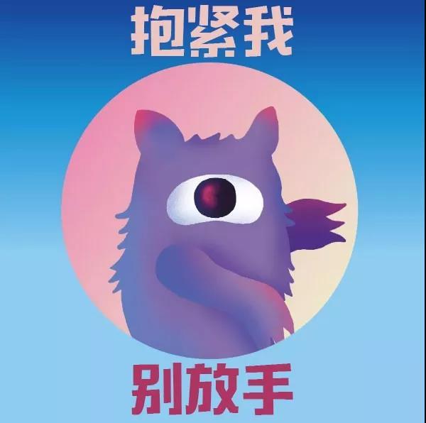 WeChat Image_20190603121126