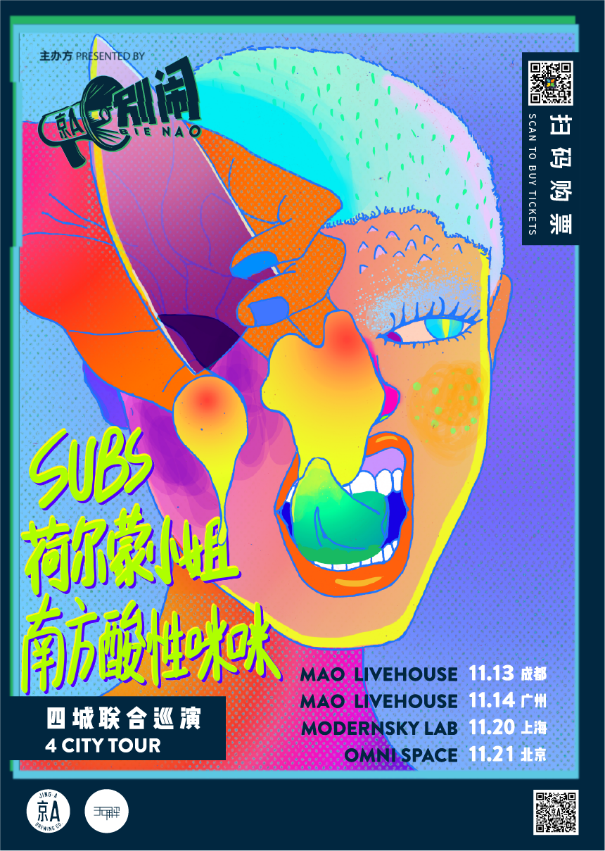 Nov. poster
