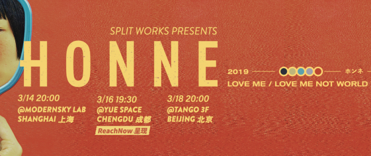 Split Works presents: HONNE