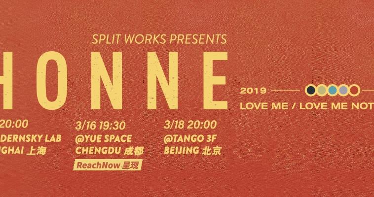 【售罄】Split Works 呈现: HONNE 2019中国巡演