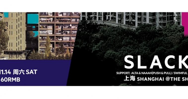 Wooozy Offline Presents:  Slackk