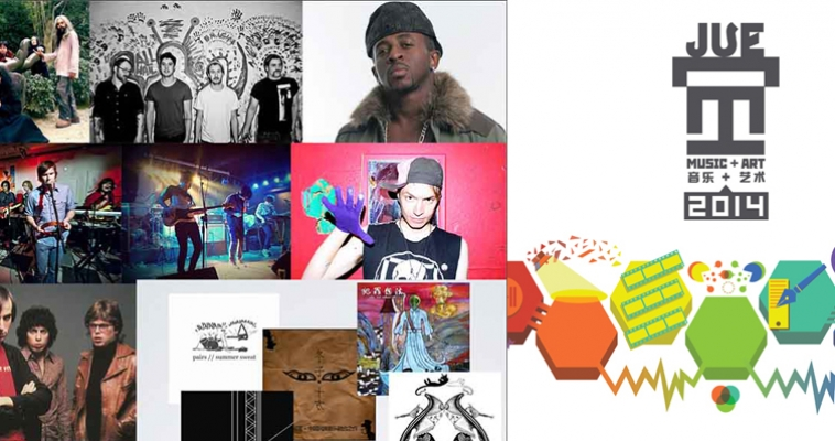 Watch out! Here comes 2014 JUE | Music + Art first lineup announcement!