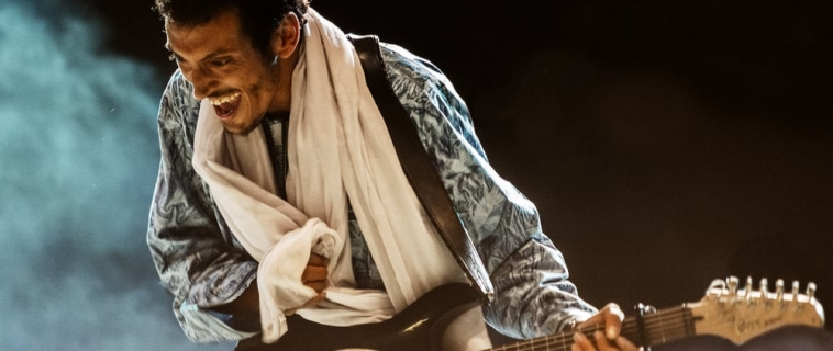 Split Works presents:  BOMBINO China Tour