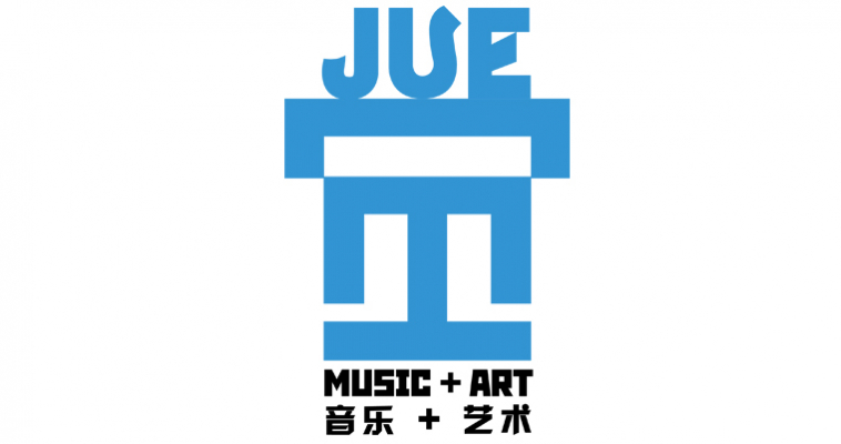 JUE | Music + Art 2013: It's a Wrap!