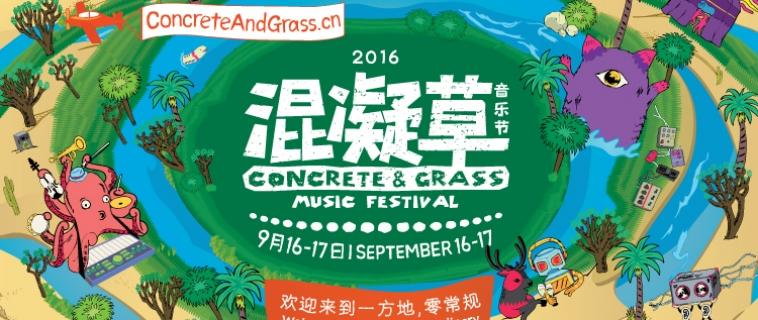 Concrete & Grass 2016: Early Bird Tickets Sold Out in Three Hours!