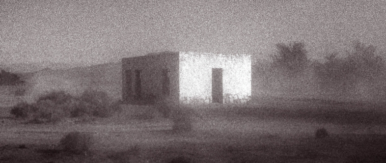 Split Works Proudly Presents: Godspeed You! Black Emperor China Tour