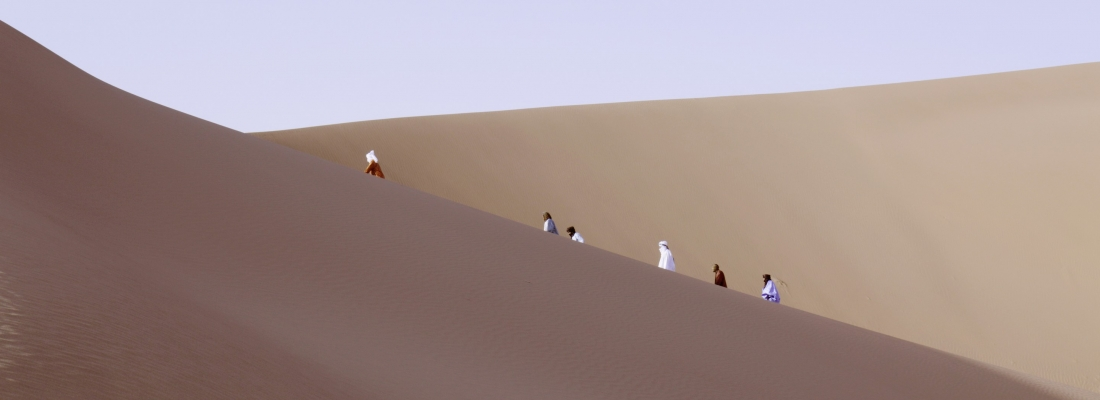 Split Works presents:  TINARIWEN CHINA TOUR