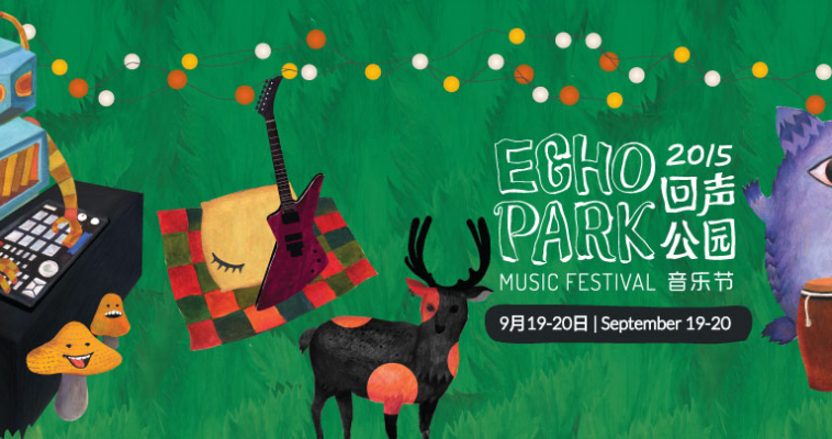 ECHO PARK – A Place Less Ordinary