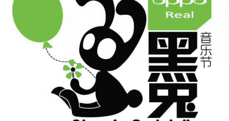 2011.9 Black Rabbit festival (SH & BJ)
