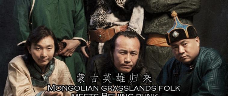 Jue | Music + Art 2011 presents:Mongolian grasslands folk meets Beijing punk Hanggai Shanghai Album Release Party