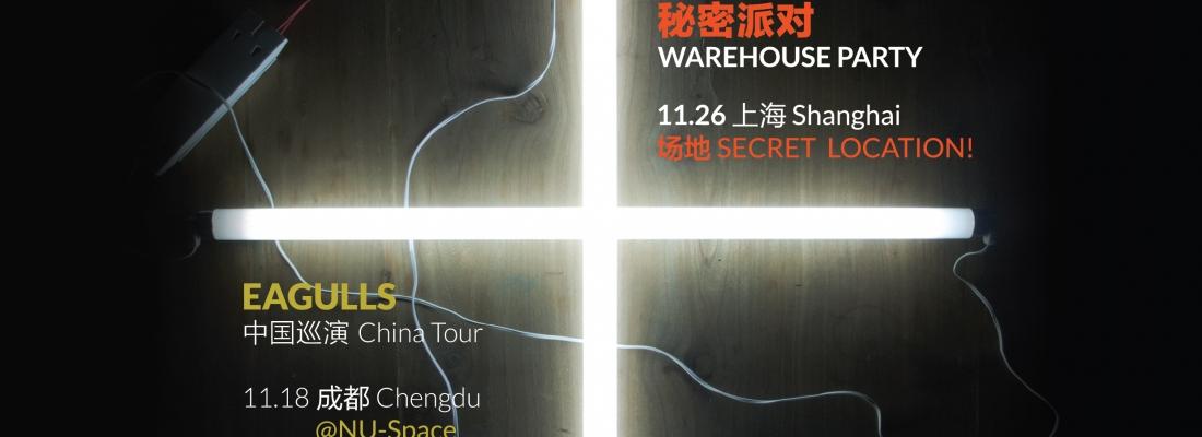 The Split Works 10th Anniversary Weekend: José González + Eagulls Tour + Warehouse Party!