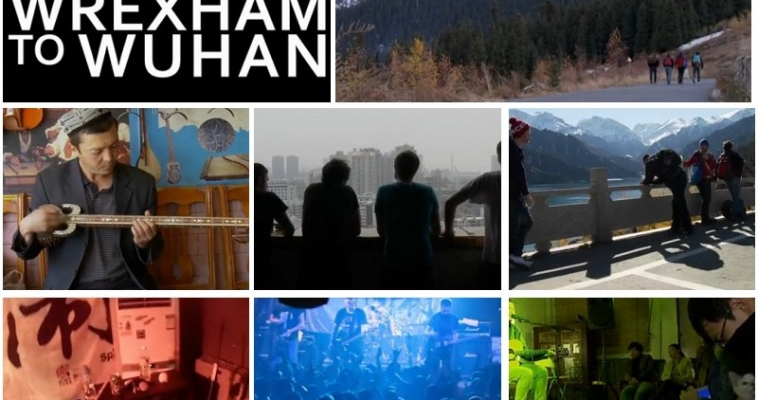 UK Now Concert Series Documentary Premiere:  From Wrexham to Wuhan