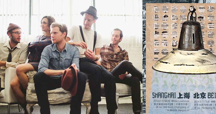 2/10 & 2/11 Split Works (in association with ATC Live) Presents: The Lumineers China Tour