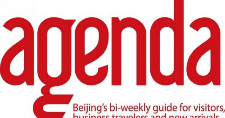 Agenda Mag Interviews Archie