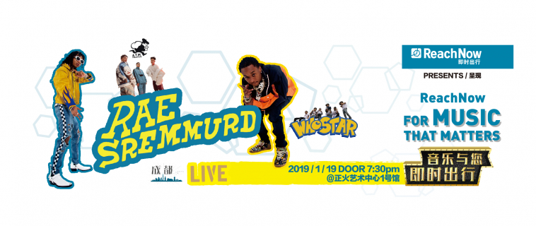 [Sold Out] SREMMLIFE, Comin' to Chengdu!