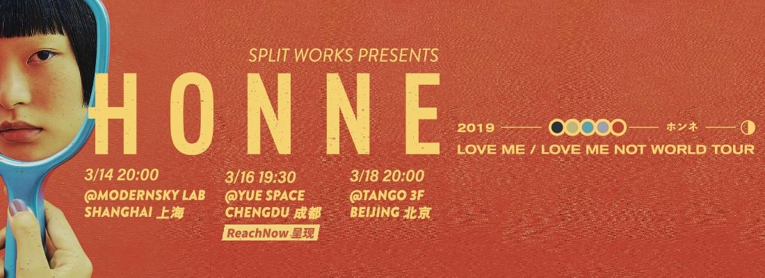[SOLD OUT] Split Works presents: HONNE